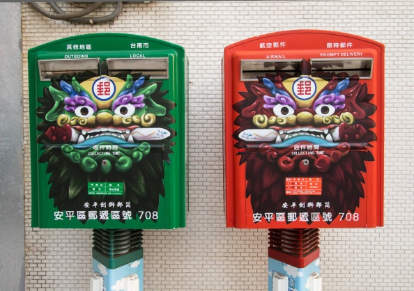 Sword Lion themed mail boxes. If only mail boxes in Singapore looks this good!